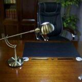 lampada ufficio anni 50