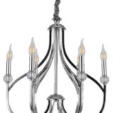 lampadario 6 luci moderno